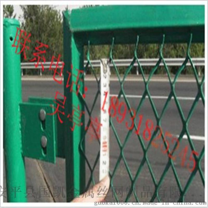 防眩网     浸塑防眩网    高速公路护栏