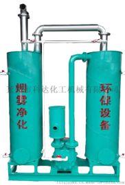 5.5kw双罐塑料造粒机除烟设备 附带烧网炉