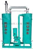 5.5kw雙罐塑料造粒機除煙設備 附帶燒網爐