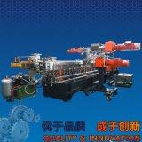 创博TSH-40 高扭矩南京双螺杆PP挤出机塑料 回收料改性色母造粒机