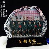 战友情纪念盘 广州战友聚会老兵退伍水晶纪念摆件