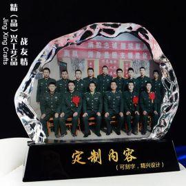 戰友情紀念盤 廣州戰友聚會老兵退伍水晶紀念擺件