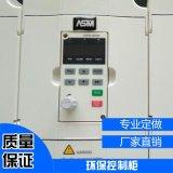 专业供应环保控制柜 电气自动化成套防爆电控柜 电控系统规格可选