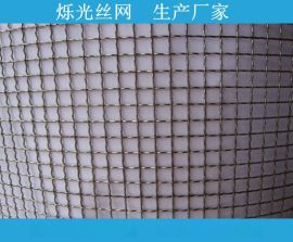 不鏽鋼絲網 軋花網 方眼網 編織網2mm絲徑可定做