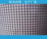不锈钢丝网 轧花网 方眼网 编织网2mm丝径可定做