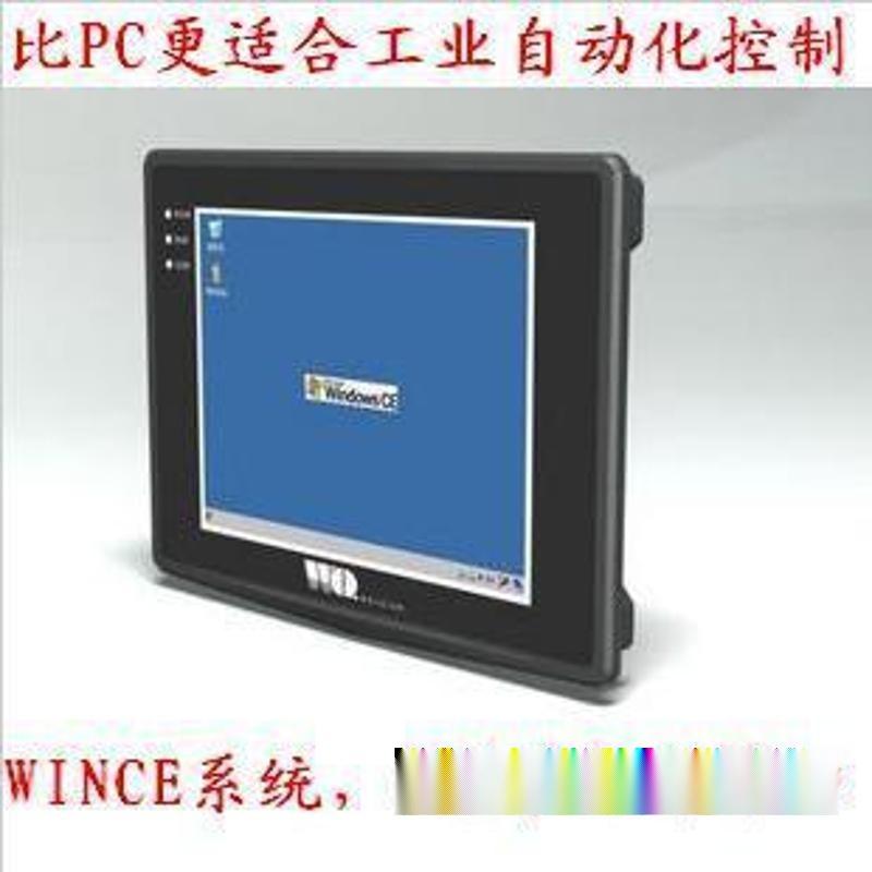 实力厂家出售 8寸嵌入式工业平板电脑 低功耗工控机 品质保障