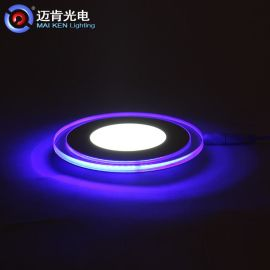 新款LED双色面板灯室内照明灯11W家居酒店装饰彩色圆形平板灯sn