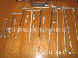 供應盤根切割器 盤根取出器 盤根工具