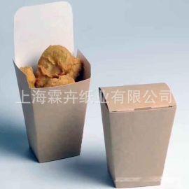 蛋糕盒包装白面牛卡纸 食品级牛卡白面纸