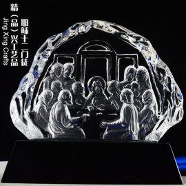 水晶冰山办公摆件摆件,活动**礼拜纪念礼品定制