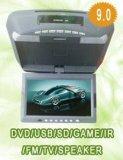 9寸车载DVD