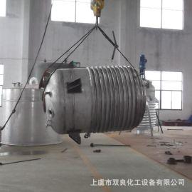 供应优质外盘管反应釜 厂家直销非标加工