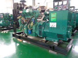 潍坊50KW柴油发电机组厂家直销 配套里卡多R4105ZD柴油机
