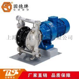 染料厂用DBY3S-100固德牌电动隔膜泵 FDA物料用DBY3S-100电动型隔膜泵