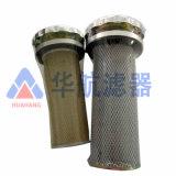 华航生产EF-25~120系列液压空气滤清器
