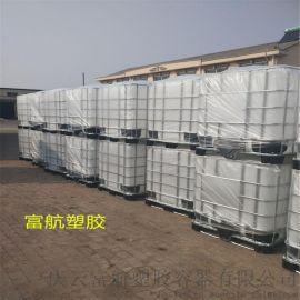 1000升IBC集装箱吨桶图片