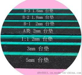 2MM耐酸碱高温绿色光亚橡胶防静电胶皮防静电台垫