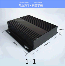 铝外壳铝型材壳体 铝壳定做,PCB板外壳 36*147 HF-A-1
