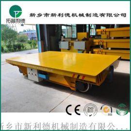 电动板车 仓储物流**定位150吨蓄电池平板运输车