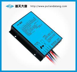 南京普天大唐太阳能控制器 TL12/2410LI-B(降压恒流一体太阳能控制器)