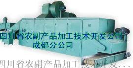 网带式小葱烘干机(木山10型)