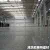 濰坊  亞斯特新型建材做最耐用的彩色耐磨地坪耐磨材料