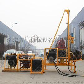 石油物堪液压山地钻机 分体式山地钻机 小型风动钻机