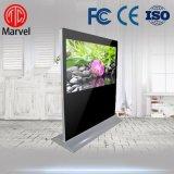 玛威尔横屏立式安卓方案广告机可带触摸功能商用广告播放机大屏广告机 横屏广告机
