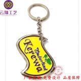 供應企業logo廣告禮品鑰匙扣 鑰匙鏈來圖定制