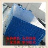 高分子聚乙烯板材厂家/耐磨超高分子量聚乙烯板材