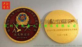 中国人民解放军建军90周年纪念章定制,定制战友聚会纪念章,老兵聚会纪念章制作