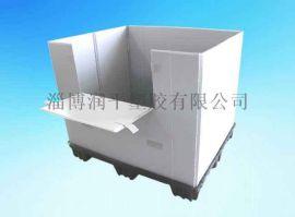 大型塑料围板箱  天地盖蜂窝板围板箱-山东润平塑业