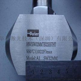 首饰激光打标机 不锈钢饰品激光镭雕机 五金刀具激光镭射机