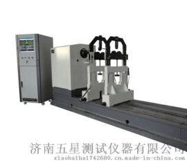 济南五星厂家直销YYW-3000A动平衡机