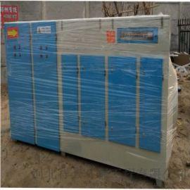 石家庄pvc一次性手套厂废气处理设备