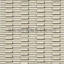 琴石 艺术砖 千陶彩  朗泰尔