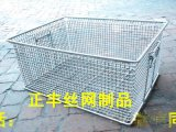 中國供應商制造網黃頁88阿裏巴巴淘寶網優質不鏽鋼籃筐廠家