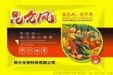 昆仑风-专业作物增产套餐品牌