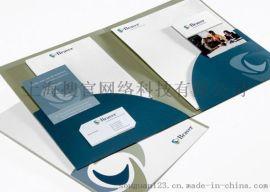 上海墨奇画册印刷中混合油墨的基础知识