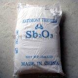 厂家直销三氧化二锑 锑华 锑白 高效阻燃剂