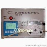 PH值自动加液装置CPH-1A型PH自动控制加液机