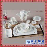 酒店餐廳家用食具平盤純白陶瓷骨瓷自助餐盤菜盤碟圓形盤
