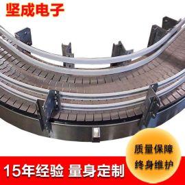 流水线厂家 坚成电子不锈钢链板线BLN22爬坡转弯大倾角链板输送机