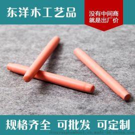 东洋木工艺品 实木化妆木柄  粉色化妆木柄