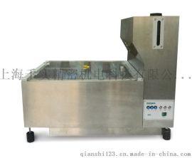 热阻湿阻测试仪/纺织品热阻和湿阻测试仪