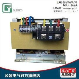 三相整流变压器 AC380V/DC36V 直流电 公盈电气供