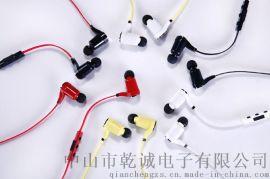 藍牙耳機Q7乾誠私模CSR方案