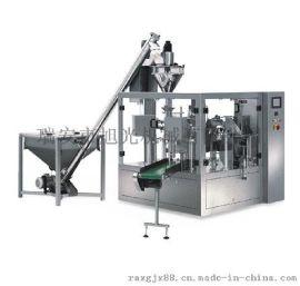 XG 8-200P粉剂类计量包装机