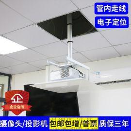 晶固竹节式投影机电动吊架行程2米摄像头升降柱