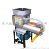 680型不锈钢淀粉机